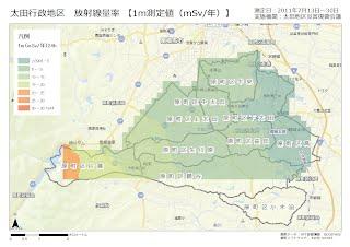 太田地区線量マップ